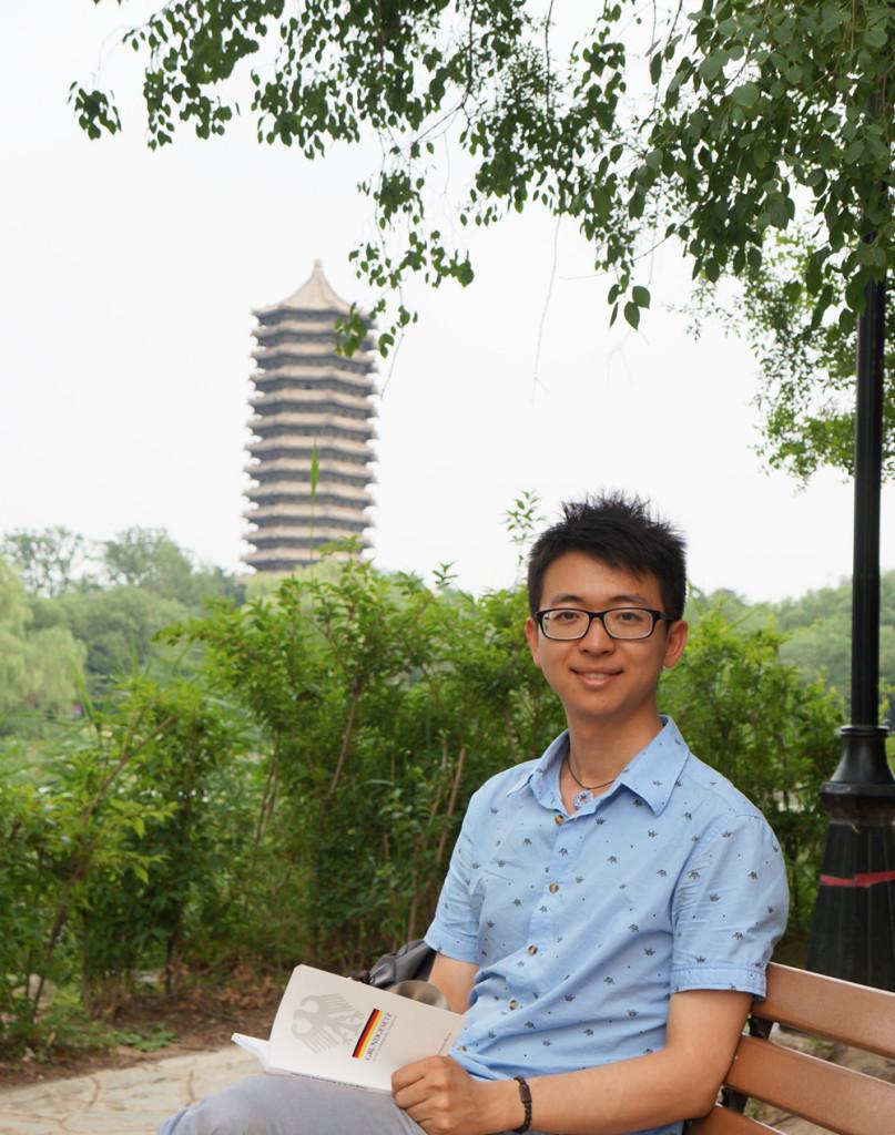 WU Rui M.A.